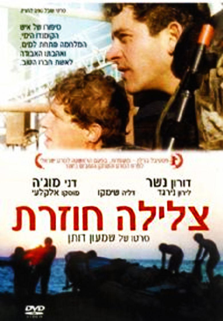 Repeat Dive movie poster