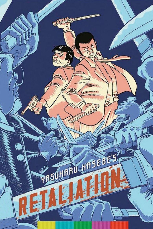 Retaliation (film) movie poster