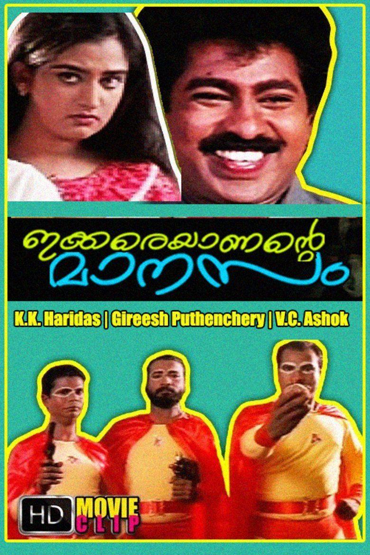 Rishyasringan movie poster