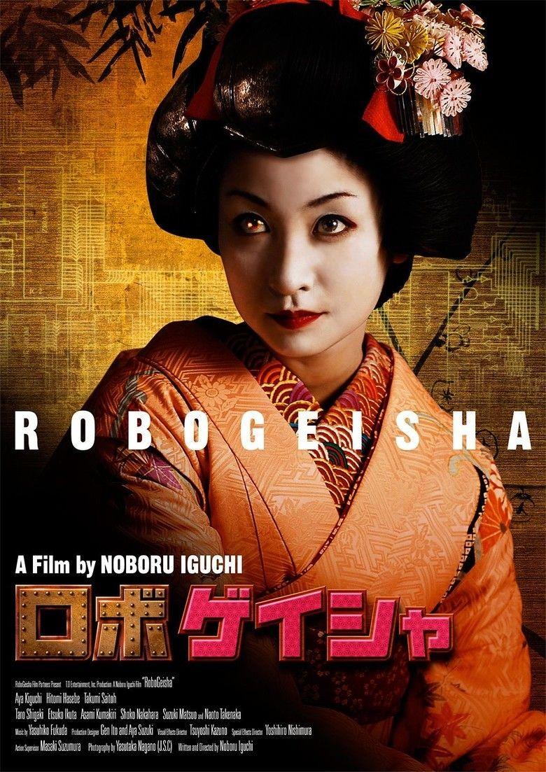 RoboGeisha movie poster