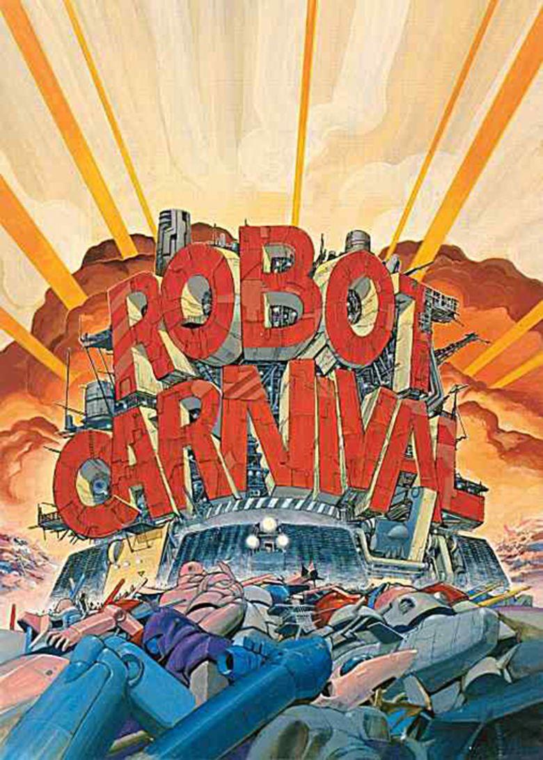 Robot Carnival movie poster