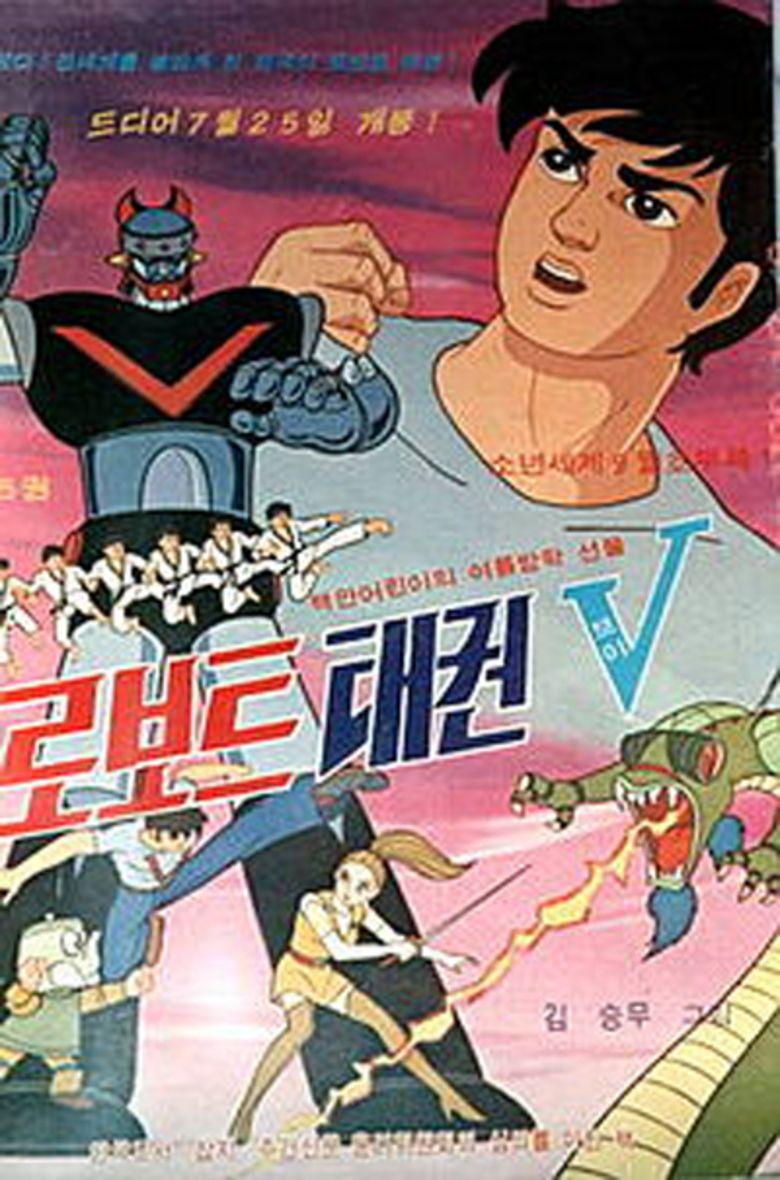 Robot Taekwon V movie poster