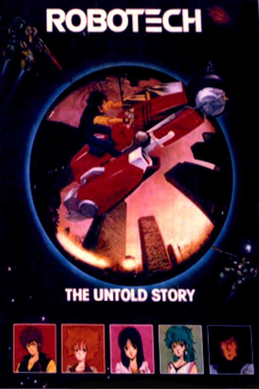 Robotech: The Movie movie poster