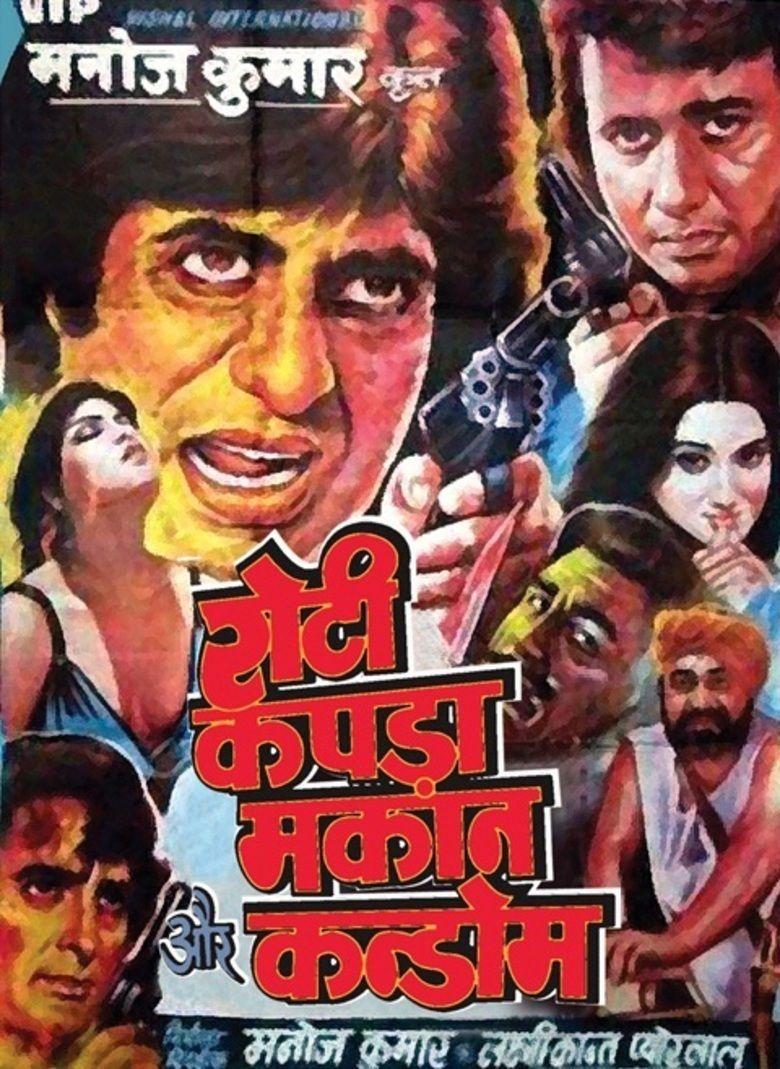 Roti Kapda Aur Makaan movie poster