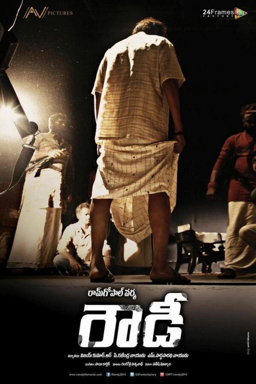 Rowdy (2014 film) movie poster