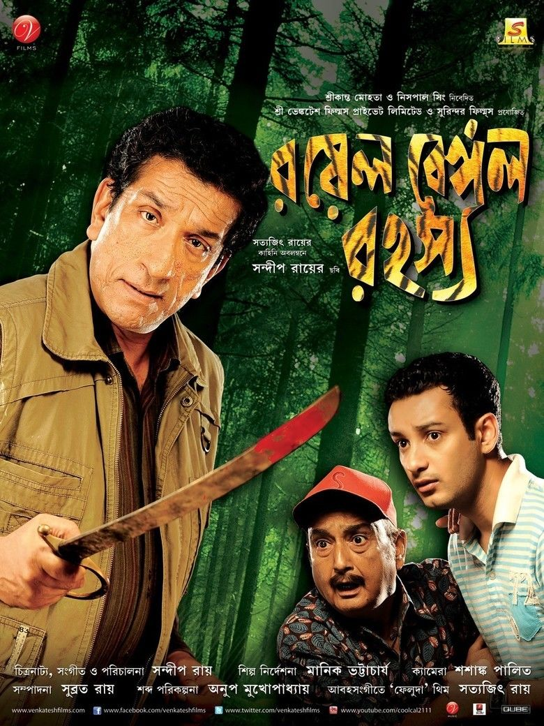 Royal Bengal Rahashya (film) movie poster