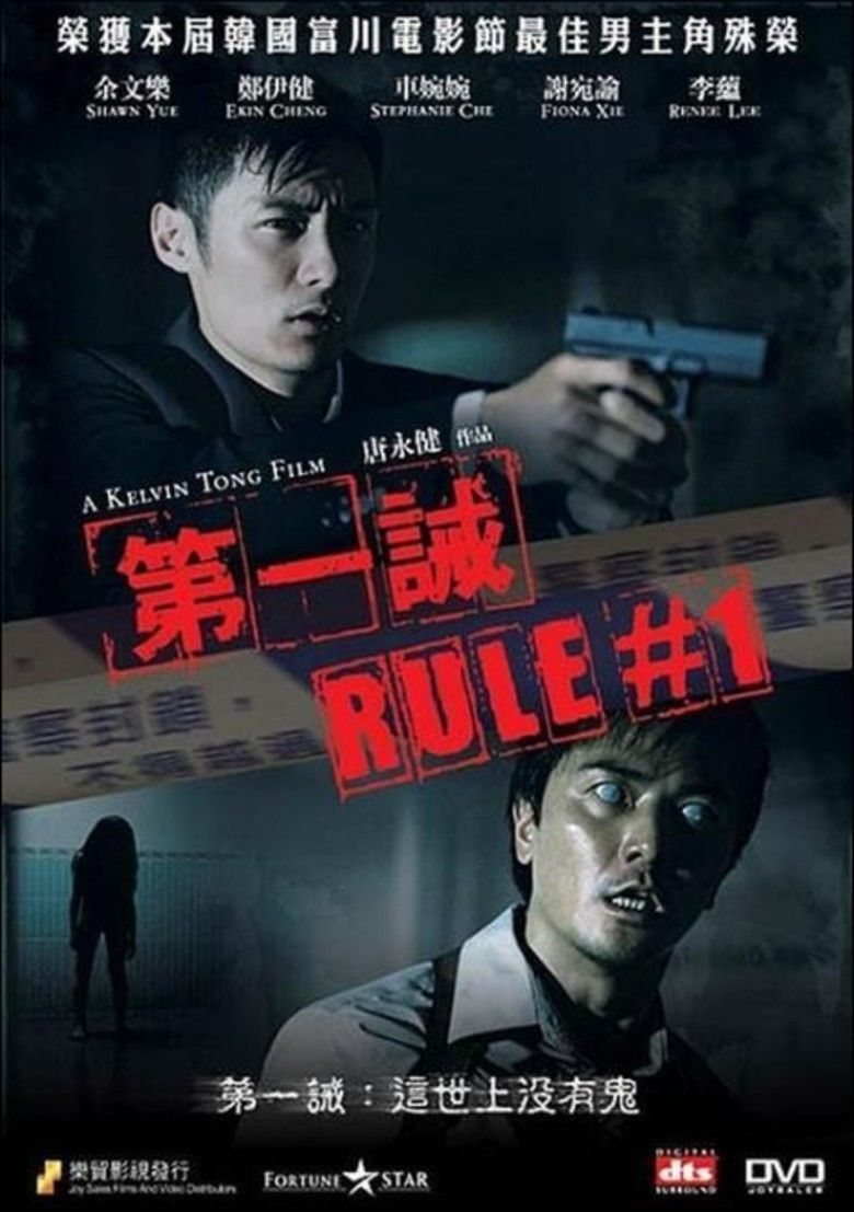 Rule No 1 movie poster