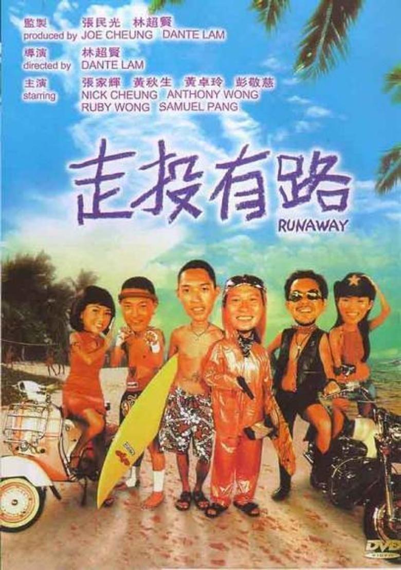 Runaway (2001 film) movie poster