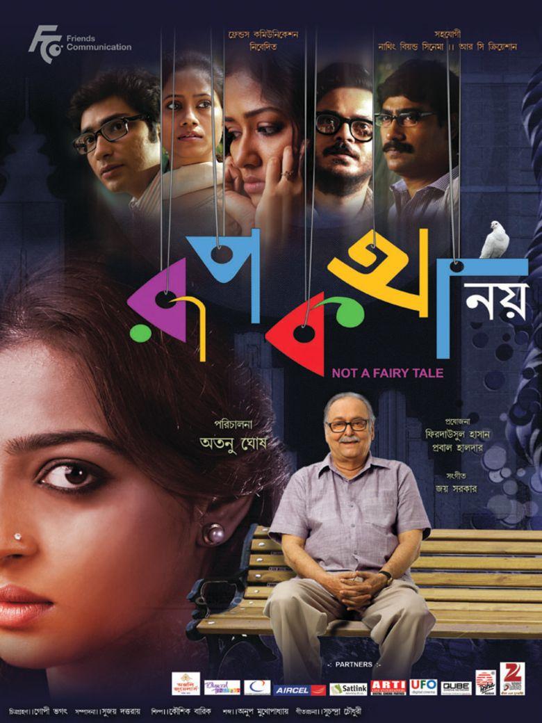 Rupkatha Noy movie poster