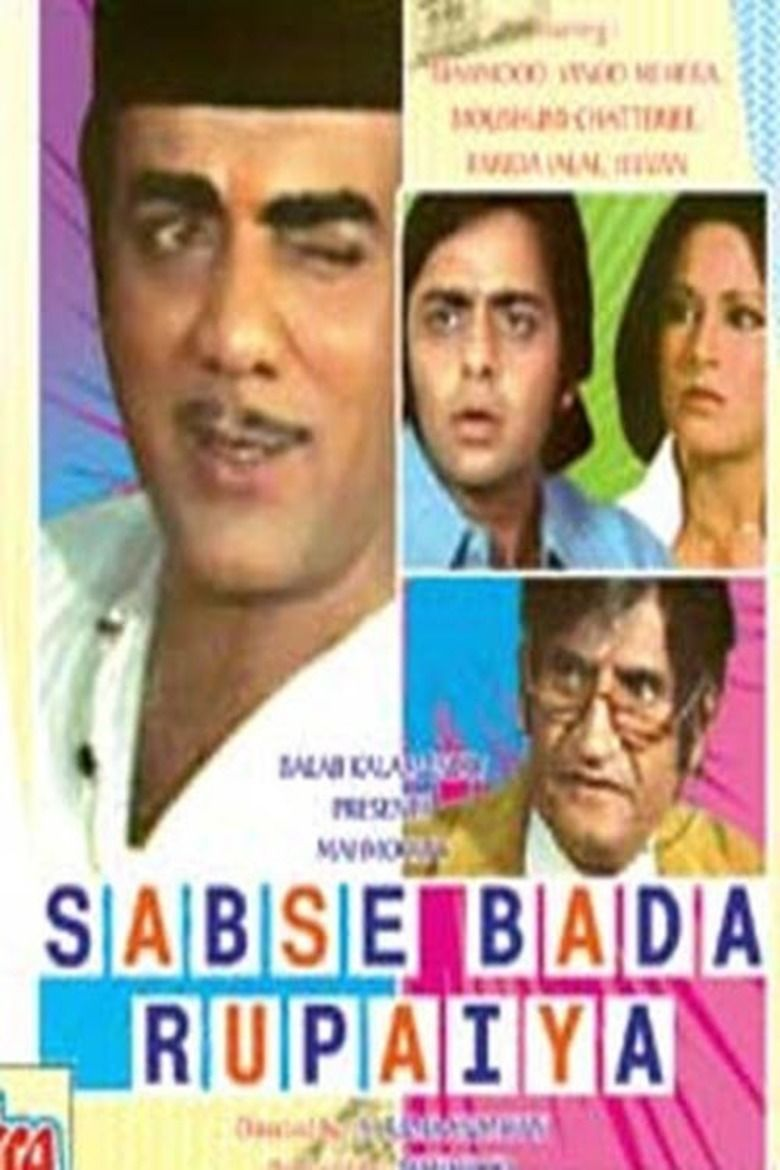 Sabse Bada Rupaiya (1976 film) movie poster