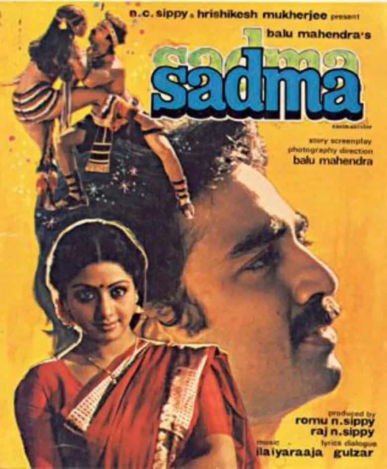 Sadma movie poster