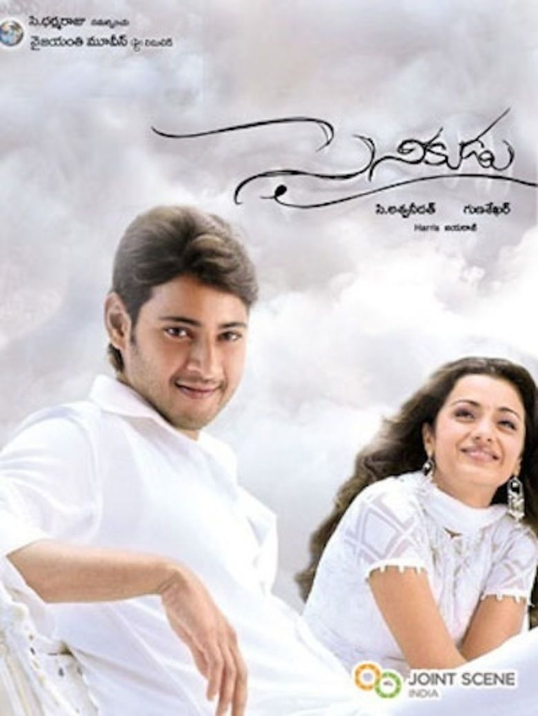 Sainikudu movie poster