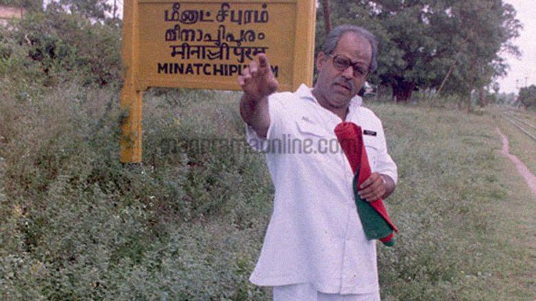 Samaantharangal movie scenes