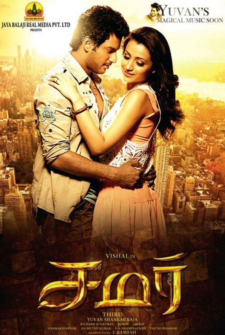 Samar (2013 film) movie poster