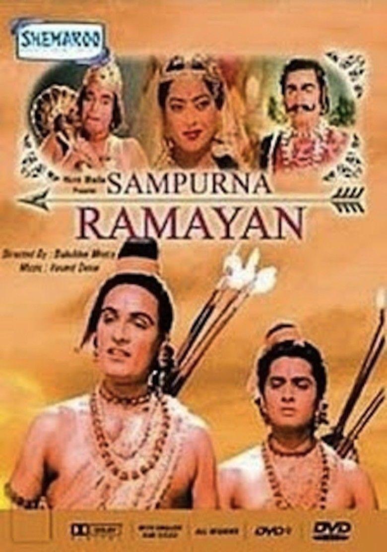 Sampoorna Ramayana - Alchetron, The Free Social Encyclopedia