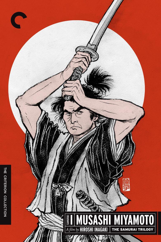 Samurai I: Musashi Miyamoto movie poster