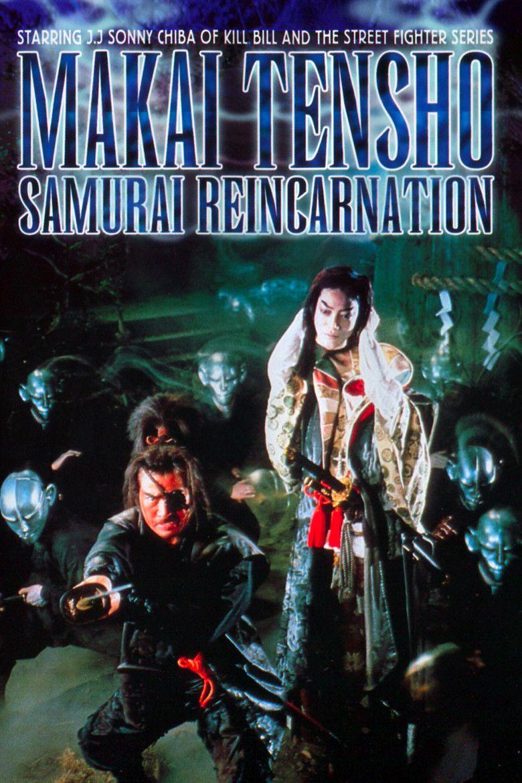Samurai Reincarnation movie poster
