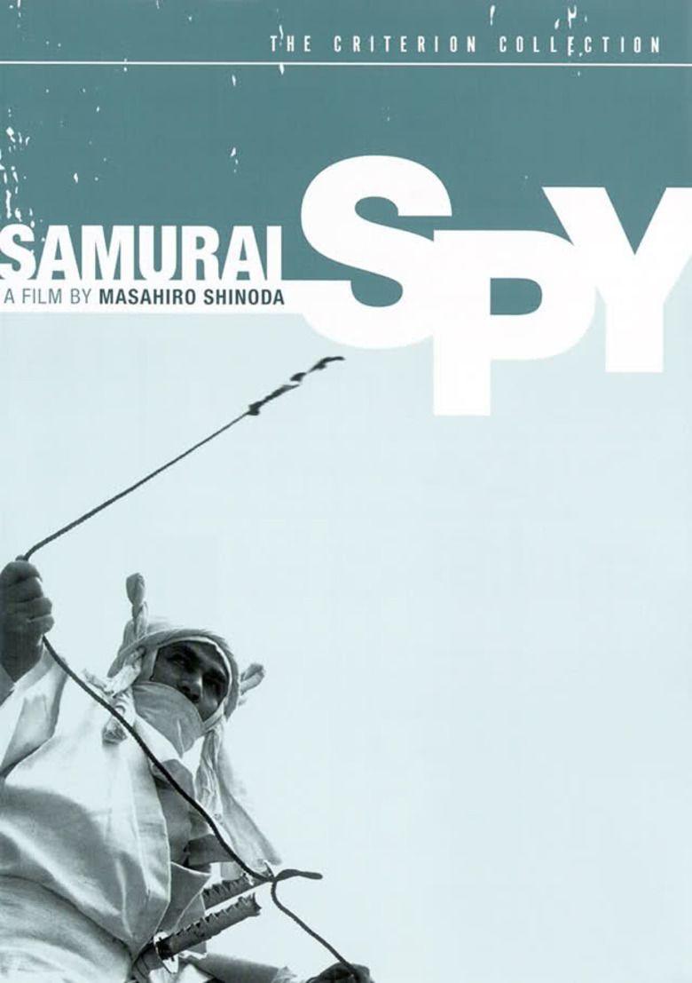 Samurai Spy movie poster