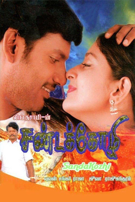 Sandakozhi movie poster