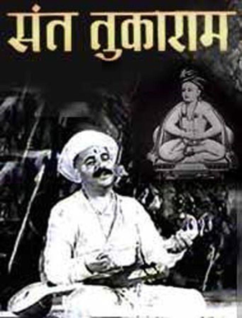 Sant Tukaram (film) movie poster