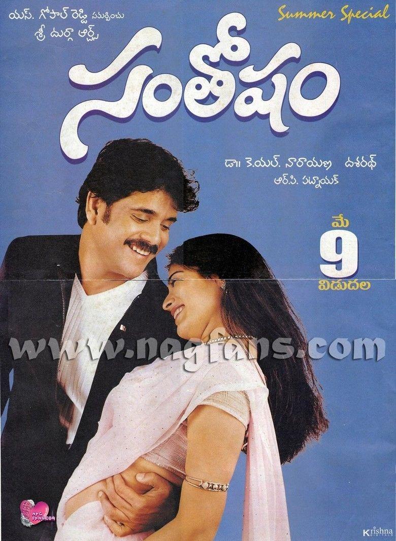 Santosham (2002 film) movie poster