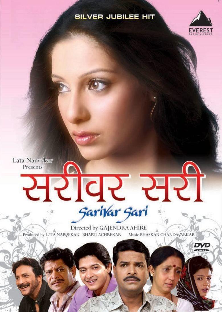 Sarivar Sari movie poster