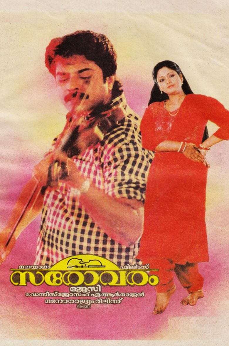 Sarovaram (film) movie poster