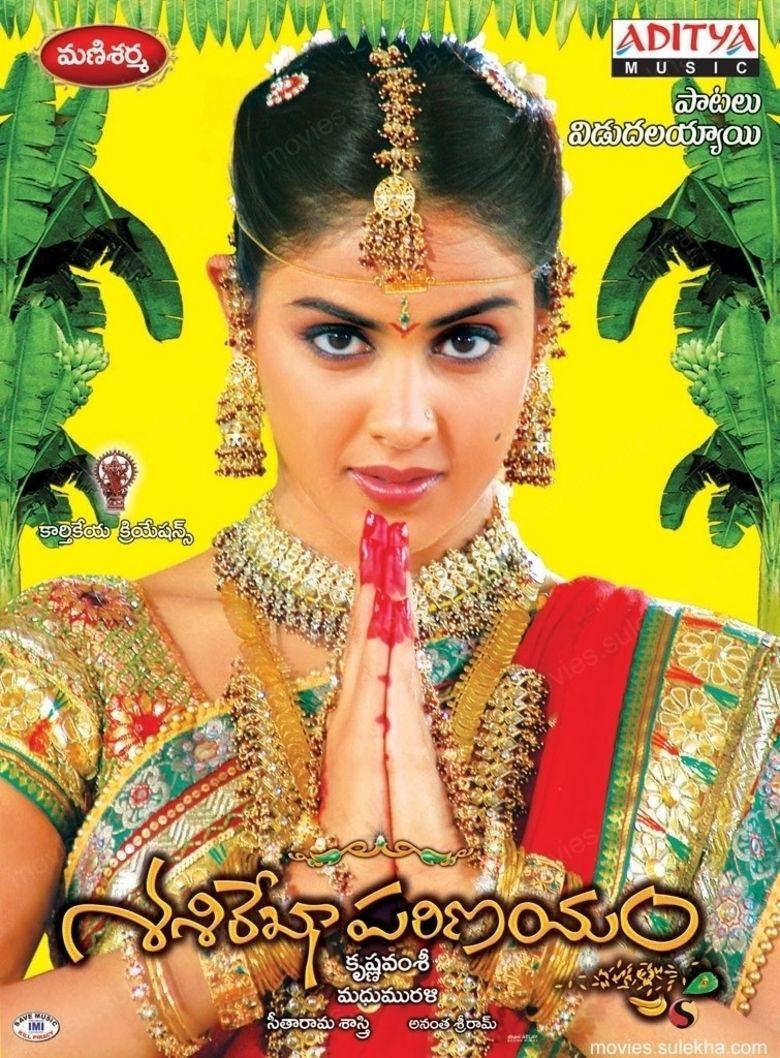 Sasirekha Parinayam (film) movie poster