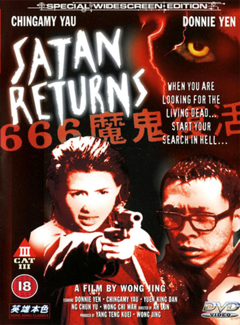 Satan Returns movie poster