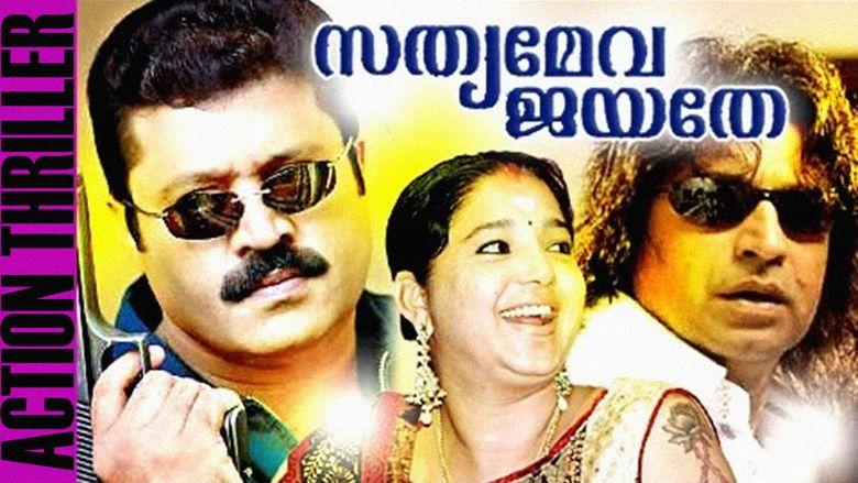 Sathyameva Jayathe movie scenes