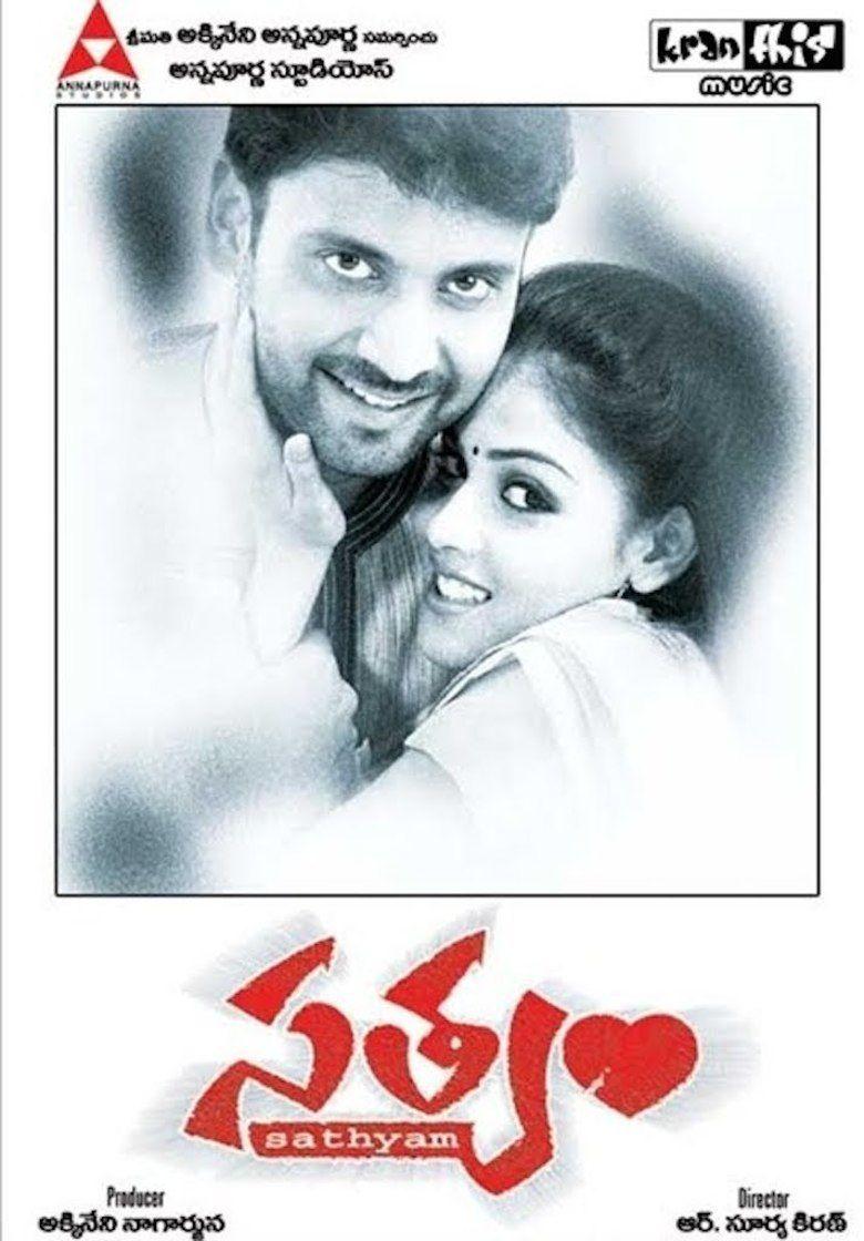 Satyam (2003 film) movie poster