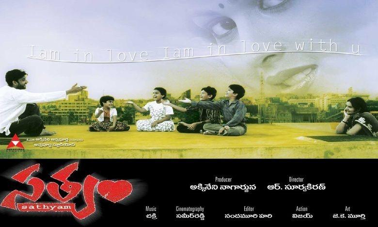 Satyam (2003 film) movie scenes