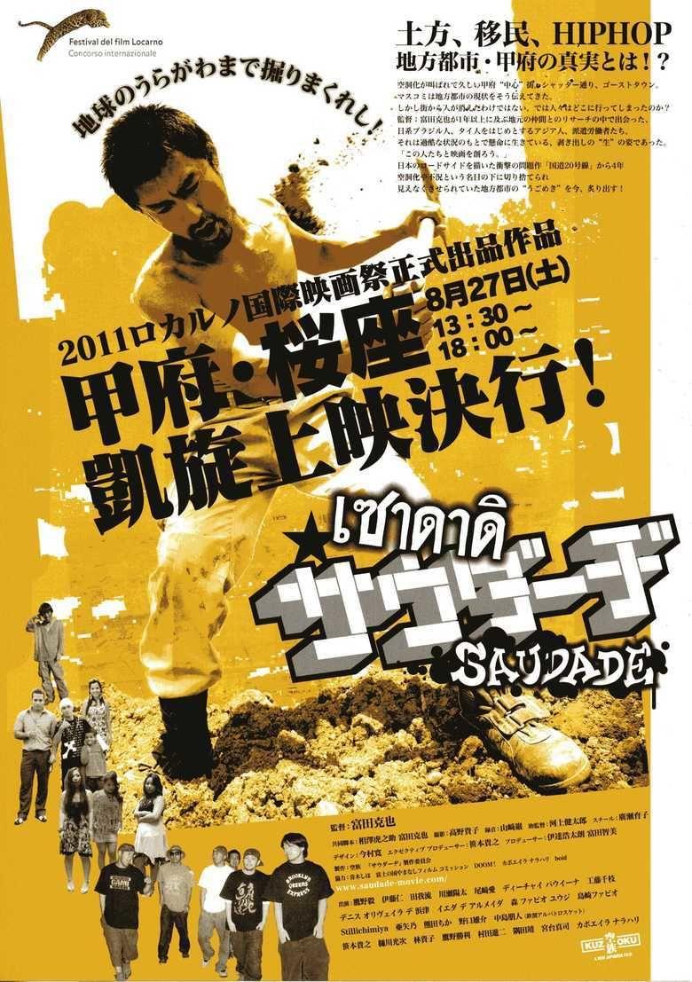 Saudade (film) movie poster