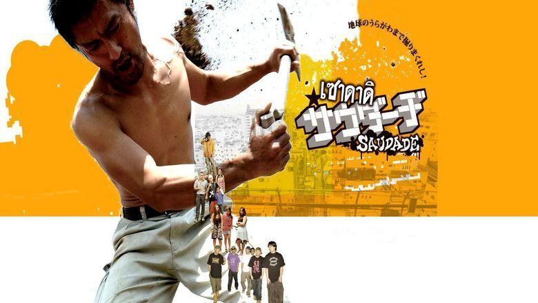 Saudade (film) movie scenes