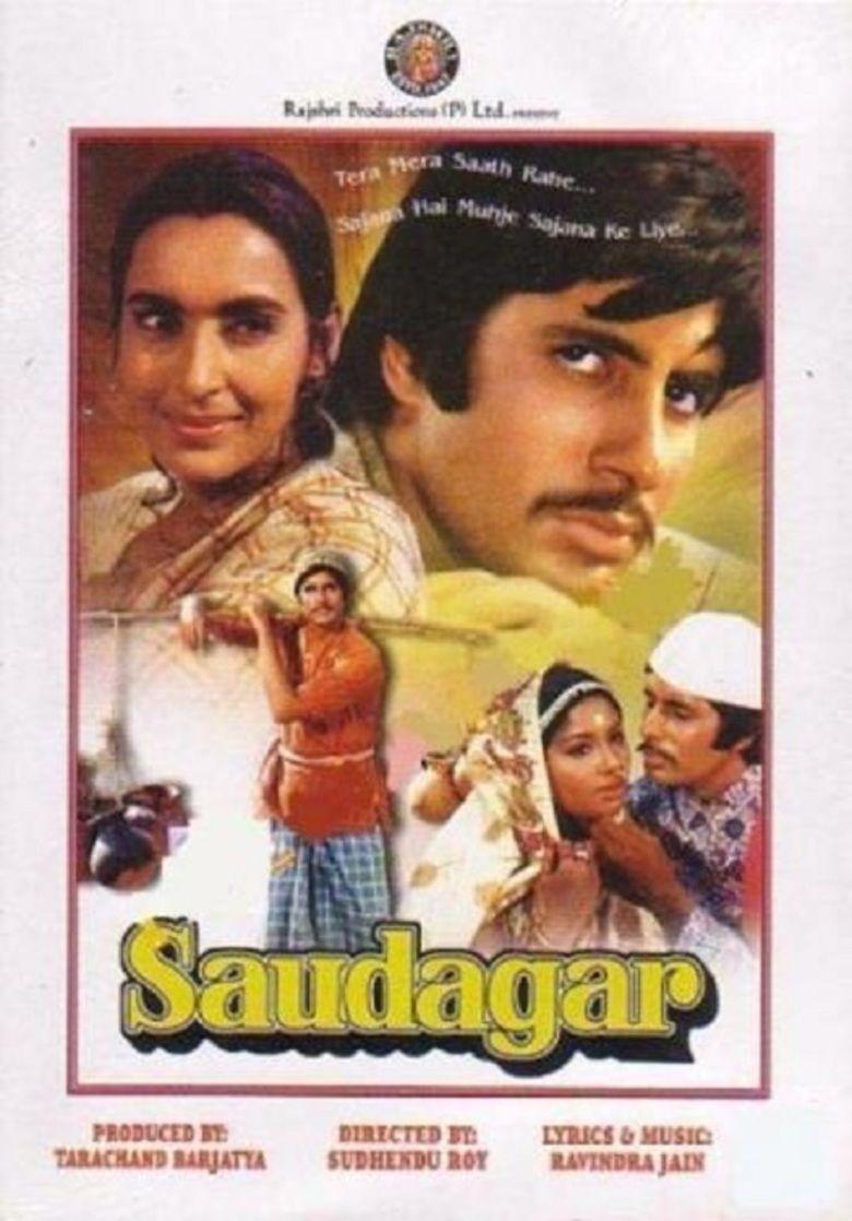 Saudagar (1973 film) movie poster