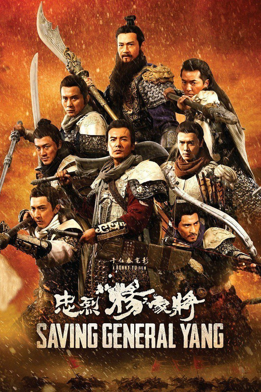 Saving General Yang movie poster