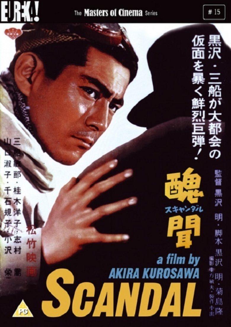 Scandal (1950 film) movie poster