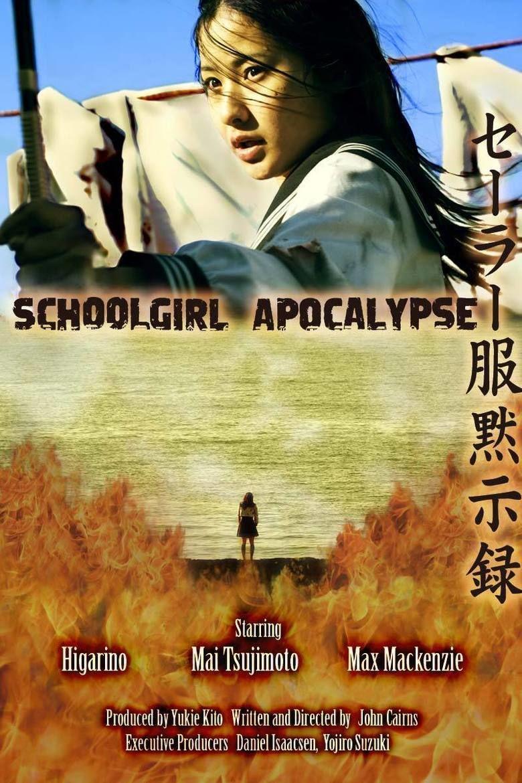 Schoolgirl Apocalypse movie poster