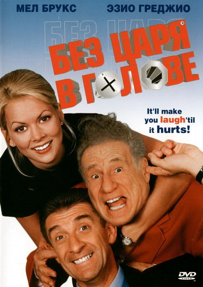 Screw Loose movie poster