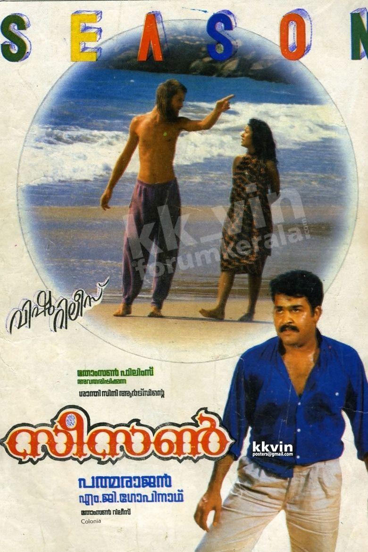 Season (film) movie poster