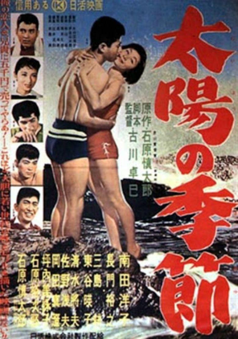 Season of the Sun (1956 film) movie poster