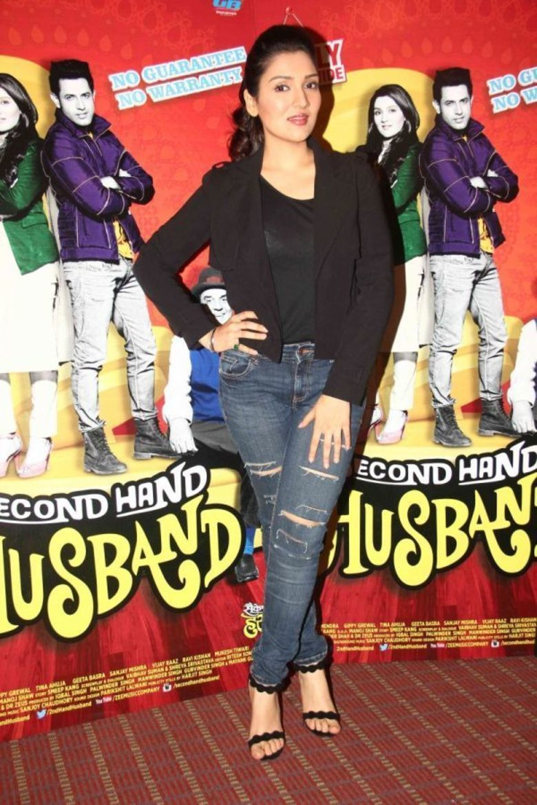 Second Hand Husband movie poster
