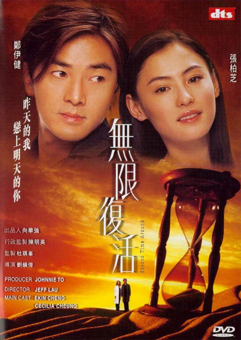 Second Time Around (film) movie poster