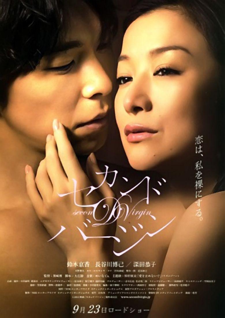 Second Virgin (film) movie poster