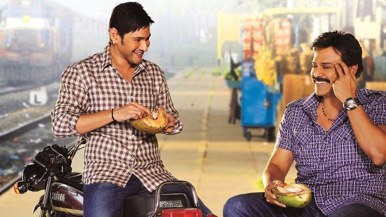 Seethamma Vakitlo Sirimalle Chettu movie scenes