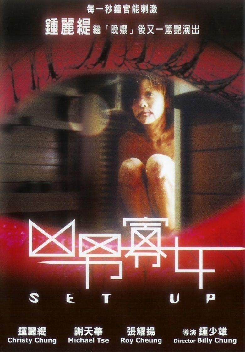Set Up (2005 film) movie poster