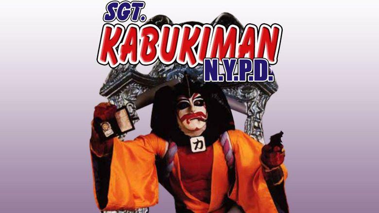 Sgt Kabukiman NYPD movie scenes