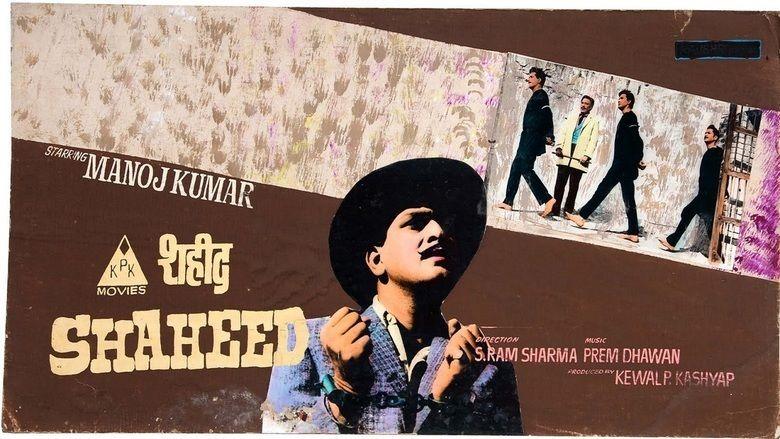 Shaheed (1965 film) movie scenes
