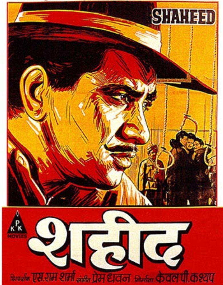 Shaheed (1965 film) movie poster