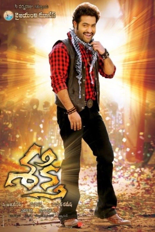 Shakti (2011 film) movie poster